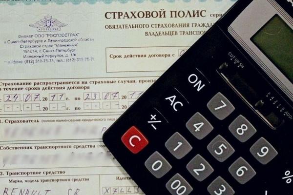 От КБМ зависит итоговая цена страховки