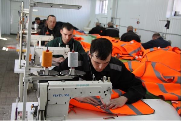 При выборе трудовой деятельности для осужденного учитываются его физические возможности, навыки