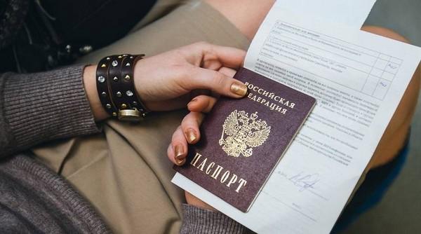 Стоит заранее подготовить документы, необходимые для замены паспорта