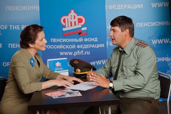 Военный имеет право на получение смешанной пенсии
