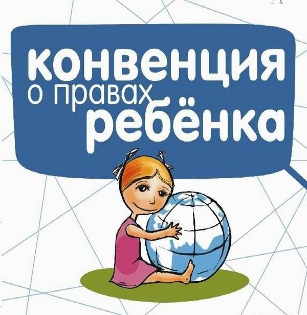 Специфические права ребенка: что это, виды и перечисление, защита прав