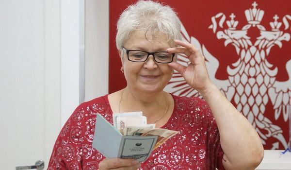 Постепенно пенсионный возраст повышается
