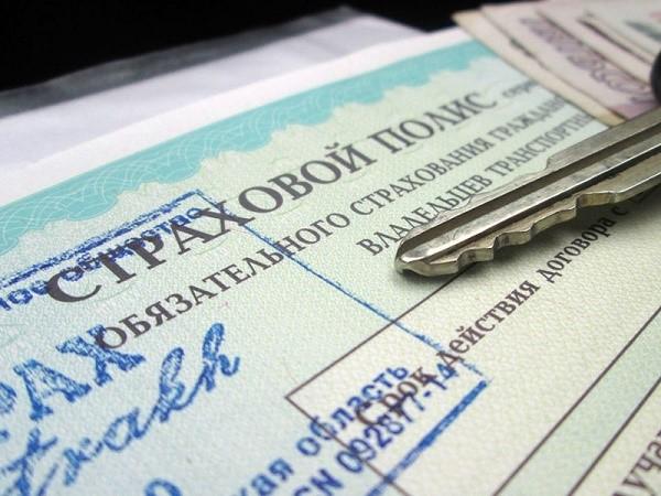 Страхование ОСАГО - обязательная процедура, которую в обязательном порядке нужно производить, становясь водителем в России. При отказе от оной с вас каждый раз при остановке сотрудниками ГАИ будут взымать штраф