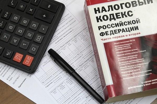 Узнать о наложенных на вас выплатах можно не только путем получения уведомления от налоговой службы, но также и в различных электронных кабинетах на сайтах государственных ведомств