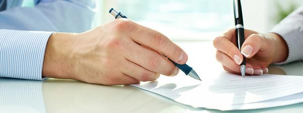 Для оформления пенсии нужно подать пакет документов
