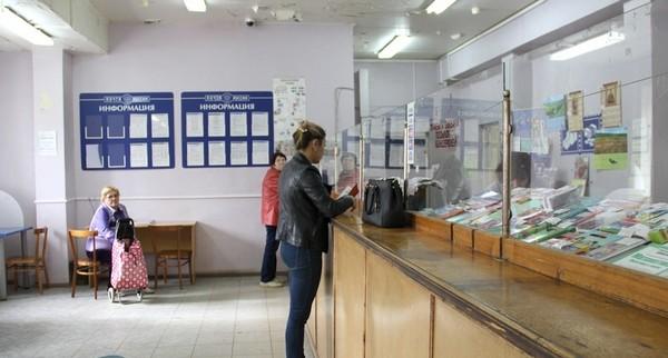 Стоимость услуг почтовой связи можно узнать в почтовой отделении, на сайте учреждения