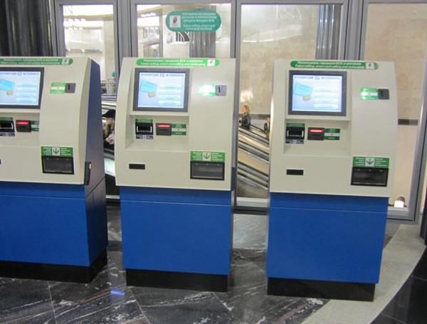 Можно воспользоваться платежными терминалами, которые расположены на станциях метрополитенаМожно воспользоваться платежными терминалами, которые расположены на станциях метрополитена
