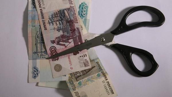 Нецелевое использование бюджетных средств строго наказывается