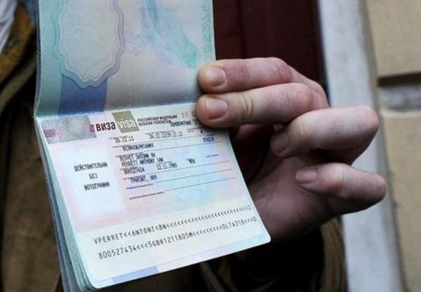 Для въезда в РФ нужна виза