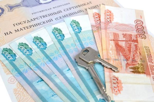 Чаще всего средства материнского капитала направляют на покупку жилья