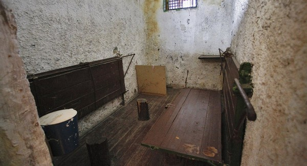 При нарушениях правил осужденного могут поместить в изолятор