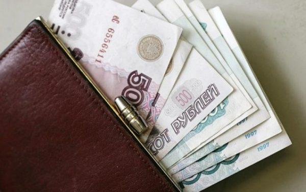 Если зарплата небольшая, вычет будет возвращаться несколько лет