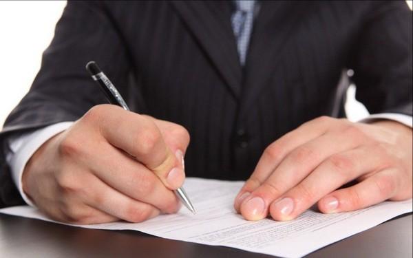 Нужно указать перечень прилагаемых документов