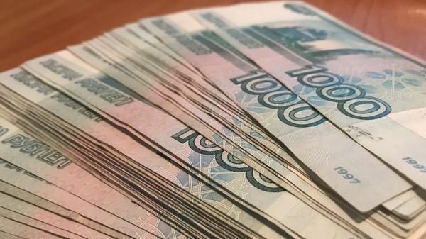Сумма выплат зависит от годового дохода