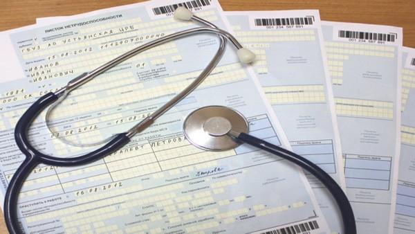 Сделать какие-то исправления в больничном листе можно, но это не рекомендуется