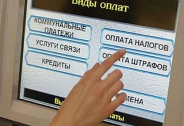 Сторонние платежные системы, проверенные временем, перечисляя штраф ГИБДД, оказывают вам услугу, а потому и взимают за нее денежное вознаграждение в виде комиссии