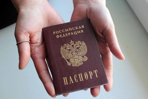 Условия предоставления такой услуги, как замена паспорта, могут отличаться в разных регионах РФ