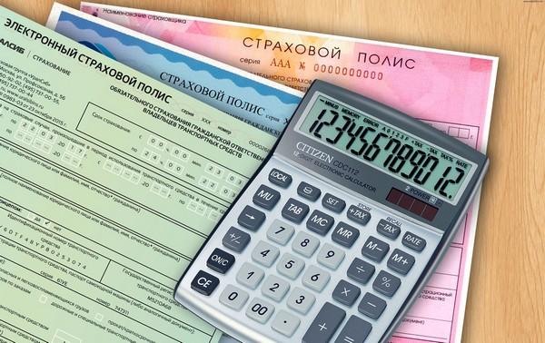 Важно, чтобы стоимость страховки по ОСАГО была рассчитана верно