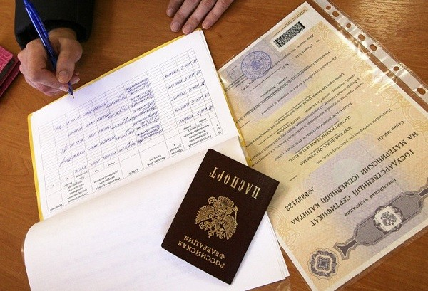 Нужно подать документы на замену паспорта в течение 30 дней с момента заключения брака