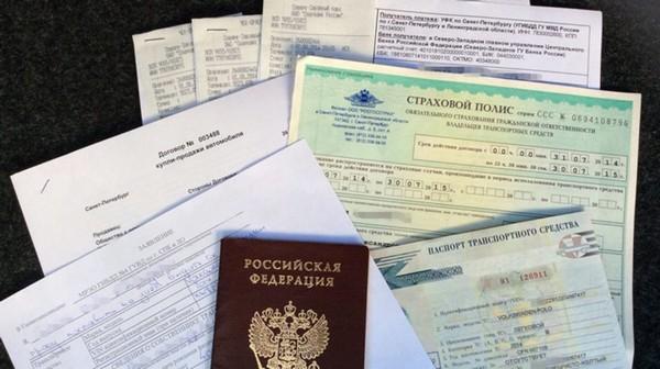 Нужно предоставить необходимые документы