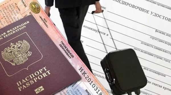 При направлении работника в командировку, связанную с его работой, работодатель издает приказ по организации, на основании которого гражданину выписывается командировочное удостоверение