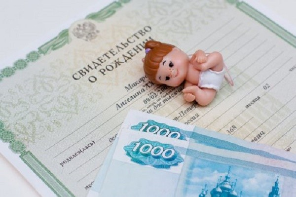Становление родителем дает вам право на получение выплат, однако, это право еще нужно доказать, передав в соответствующие инстанции подтверждающие его бумаги