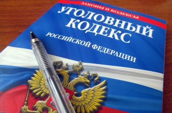 Информацию о хищениях можно узнать из 21 главы УК РФ