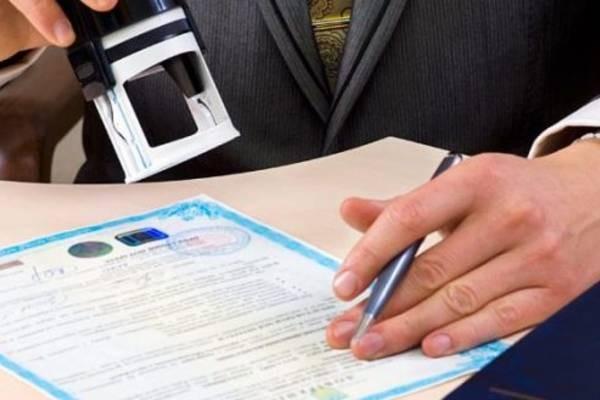 Для получения лицензии нужно, чтобы были соблюдены определенные требования