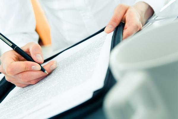 В документе в обязательном порядке должны быть указаны конкретные данные