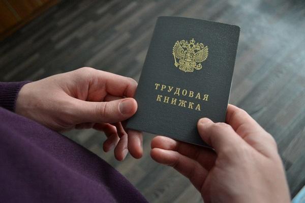При увольнении гражданина трудовая книжка должна быть выдана ему на руки в течение трех дней
