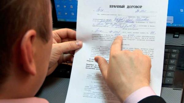 Вместе с заявлением суд рассматривает различные документы