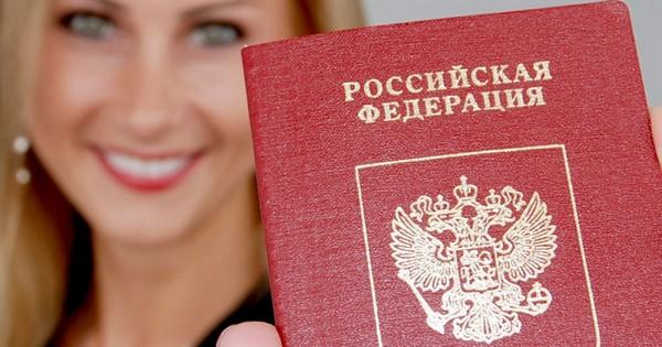 Если документы на замену паспорта были поданы по месту жительства, паспорт заменят в течение 10 дней