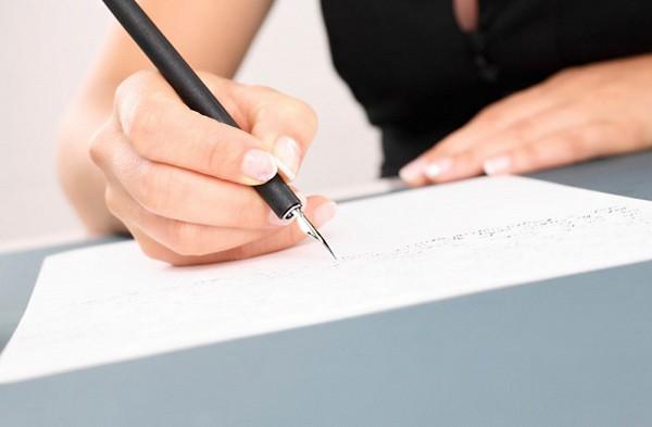 В отдельных случаях также потребуется написание заявления, причем правильное