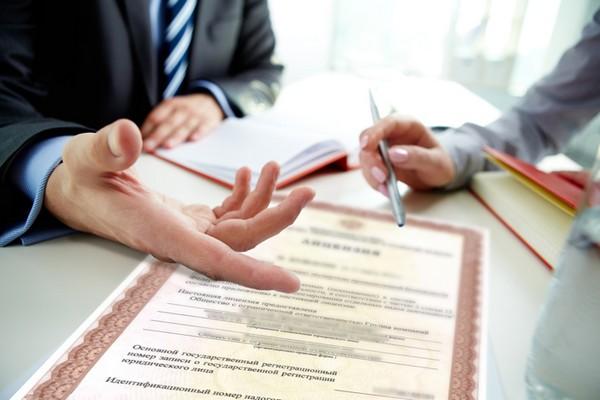 Лицензирование необходимо для защиты граждан от низкокачественных товаров/услуг