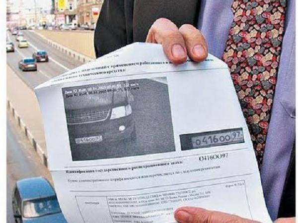 Штраф предъявляется на машину, которая в глазах государственных структур все еще принадлежит вам, соответственно, предполагается, что вы его и оплатите