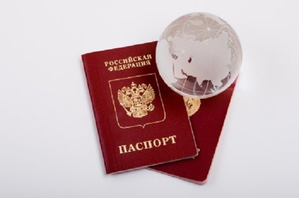 Без оплаты государственной пошлины паспорт вы не получите