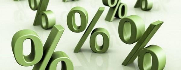 Всего по данному налоговому сбору предусматривается целых 5 налоговых ставок, каждая из которых применима для различных ситуаций и плательщиков