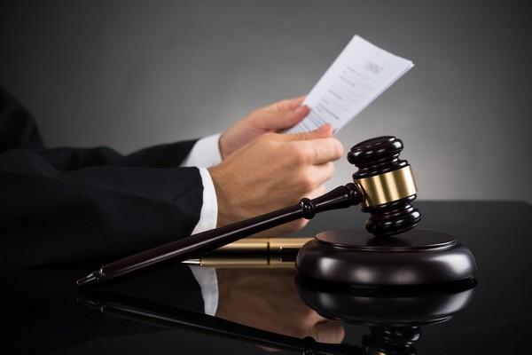 Апелляция и «надзор» - разные вещи