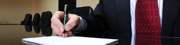 В договоре указывается адрес филиала, если сотрудник трудится в нем