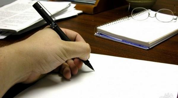 Нужна письменная заявка на получение выписки