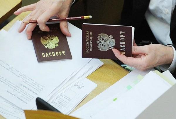 Если гражданин пребывает где-либо более 90 дней, ему нужно оформить регистрацию по месту пребывания