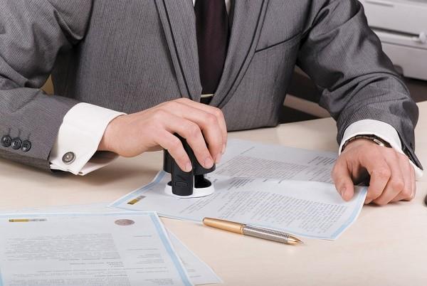 Еще в 2016 году произошла отмена правила, согласно которому ИП должны были официально уведомлять налоговую о прекращении работы