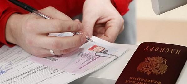 Нужно подать заявление, документы и фото для оформления МВУ