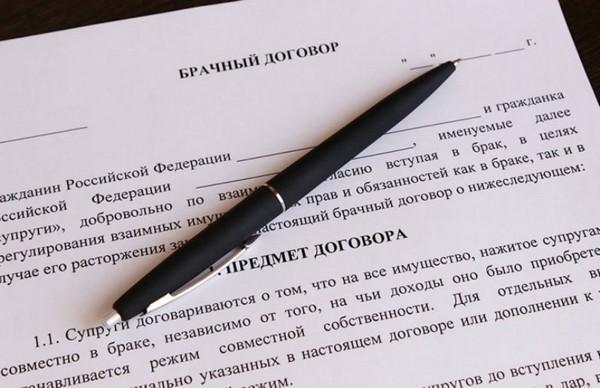 Как правило, чаще всего с помощью брачного договора регулируются имущественные отношения