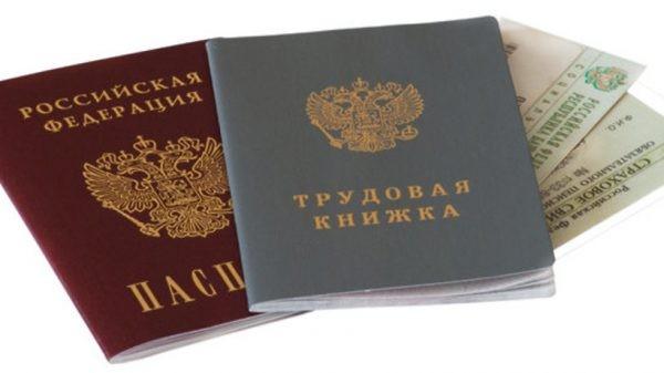 Для получения путевки нужно предоставить паспорт, СНИЛС и прочие документы