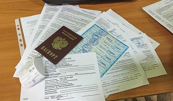 Возможно, потребуется предоставить и дополнительные документы