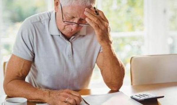 При расчете денежного довольствия, пенсии учитывается районный коэффициент