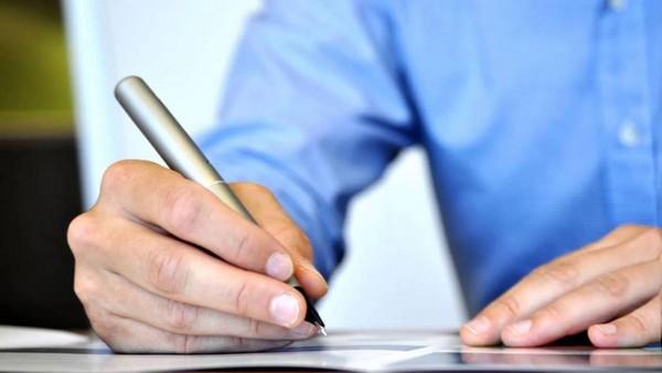 Чтобы получить разрешение от органов опеки, нужно написать заявление