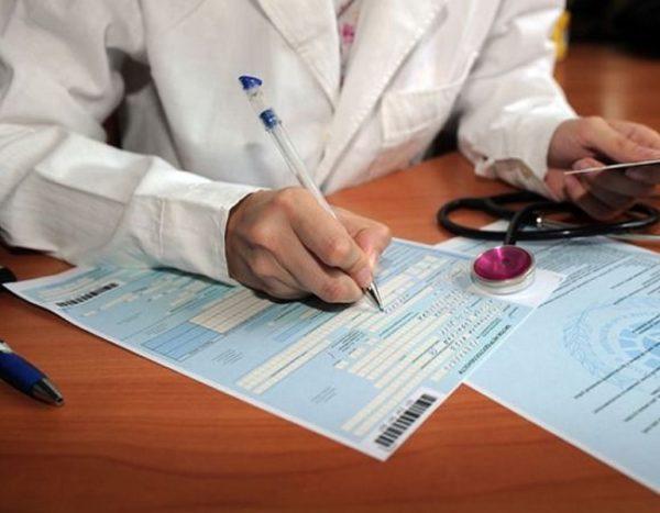 АГС предполагает наличие как отпусков, так и больничных