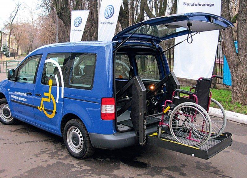 Автомобиль для перевозки инвалида-колясочника